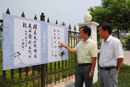 """县经济开发区七里村""""廉政文化长廊"""""""